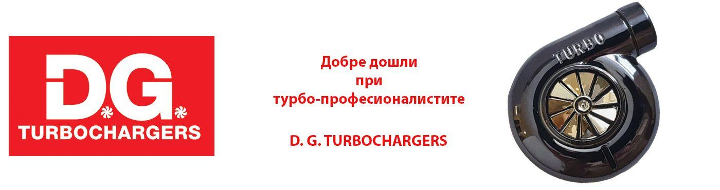 D.G. Турбо сервиз