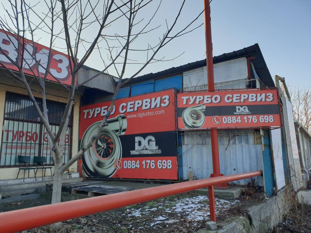 D.G. Turbochargers